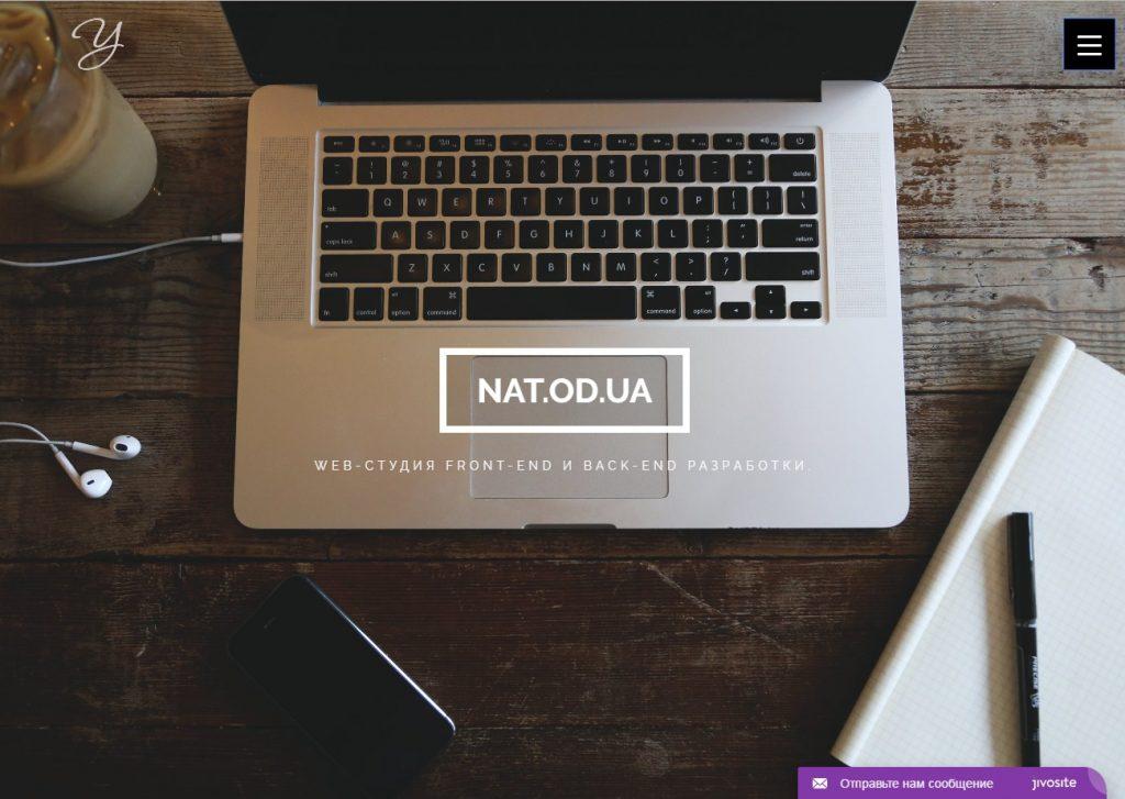 Наш старый сайт. Создание и продвижение интернет-магазинов Одесса.
