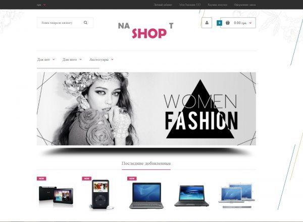 """Интернет-магазин модной одежды """"NAshopT"""""""